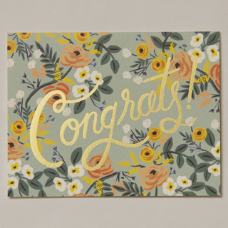 cd_congratsgarden_4a